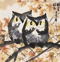 舒传曦 猫头鹰 立轴 设色纸本 - 舒传曦 - 中国书画(一) - 2006秋季艺术品拍卖会 -收藏网