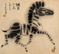 玉兰花 立轴 设色纸本 - 116087 - 精品集粹 - 2007春季大型艺术品拍卖会 -中国收藏网