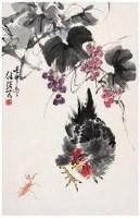 刘继瑛 大吉图 立轴 - 刘继瑛 - 中国书画 - 2007年金秋拍卖会 -收藏网