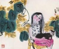少女和猫 镜心 - 张培成 - 中国书画(一)   - 2006年秋季艺术品拍卖会 -收藏网