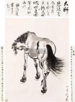 回头马图 镜片 纸本 - 116101 - 文物商店友情提供 - 庆二周年秋季拍卖会 -收藏网