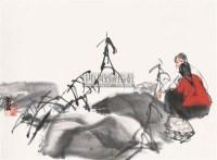 丰收 镜心 设色纸本 - 20236 - 中国书画(二) - 2011春季艺术品拍卖会 -中国收藏网