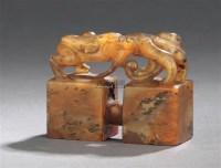 齐白石  螭龙钮连珠印 -  - 中国古董珍玩(l) - 2011年秋季拍卖会 -收藏网