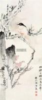 仿宋花鸟 镜片 设色纸本 - 何海霞 - 中国书画(二) - 2011夏拍艺术品拍卖会 -收藏网