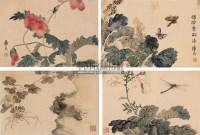 花卉草虫 双挖两屏 设色绢本 - 119065 - 中国书画 - 2008春季艺术品拍卖会 -收藏网