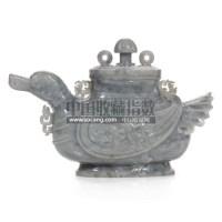 A GREY JADEITE ARCHAISTIC DUCK-FORM CENSER AND COVER -  - 中国瓷器工艺品 - 2011春季拍卖会 -收藏网
