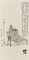 坐塌破万卷 镜框 设色纸本 - 129875 - 名家作品二 - 2011广州艺术博览会夏季名家作品拍卖会 -收藏网