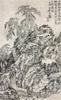 山水 镜片 纸本 - 127278 - 保真作品专题 - 2011春季书画拍卖会 -收藏网