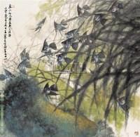 鱼乐鱼乐鱼亦知人乐 镜心 设色纸本 - 王兰若 - 岭南名家书画 - 2006广州冬季拍卖会 -收藏网