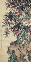 硕果 立轴 纸本 - 37775 - 中国书画 - 2011年秋季大型艺术品拍卖会 -收藏网