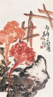 吴茀之 花卉 立轴 设色纸本 - 9937 - 中国书画 - 2006首届艺术品拍卖会 -收藏网