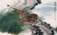 双狮图 横幅 设色纸本 - 朱文侯 - 中国书画(二) - 2006年秋季艺术品拍卖会 -中国收藏网
