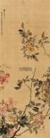 花卉 立轴 设色纸本 - 37775 - 中国书画(一) - 2011书画精品拍卖会 -收藏网