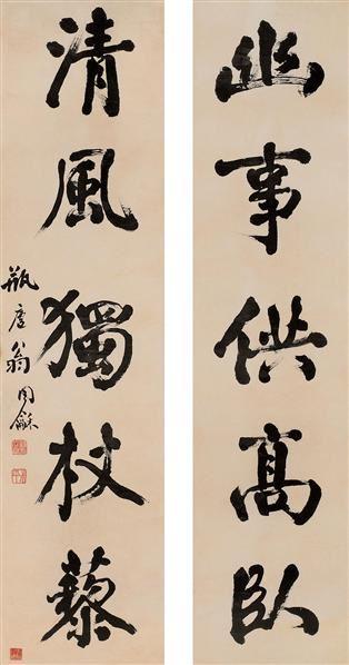 书法 对联 纸本 - 22941 - 中国书画 - 2006艺术品拍卖会 -收藏网