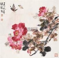 花蝶图 镜心 设色纸本 - 刘继瑛 - 中国书画专场 - 2007年春季拍卖会 -收藏网