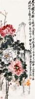 天香国色 立轴 设色纸本 - 133217 - 近现代书画专场 - 2011首届中国书画拍卖会 -收藏网