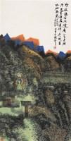 野径 镜心 设色纸本 - 陈平 - 中国当代优秀画家绘画选集 - 2006秋季艺术品拍卖会 -收藏网