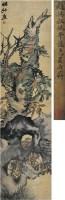 桂花老少年图 立轴 设色纸本 - 4786 - 中国书画近现代名家作品专场 - 2008年秋季艺术品拍卖会 -收藏网