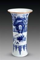 青花花卉纹花觚 -  - 瓷杂 - 五周年秋季拍卖会 -收藏网