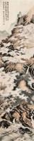 殷梓湘 山水 - 殷梓湘 - 书画专场下 - 2010年春季书画专场拍卖会 -收藏网