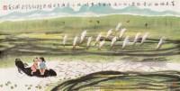 刘光夏 童年情真 镜心 设色纸本 - 刘光夏 - 中国书画 - 2006首届慈善拍卖会 -收藏网