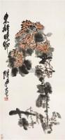东篱晚节 立轴 设色纸本 - 沈耀初 - 中国书画 - 2010秋季艺术品拍卖会 -收藏网