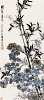 晚节清风 立轴 设色纸本 - 汤涤 - 书画(上) - 2006年秋季拍卖会 -中国收藏网