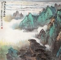 浮青叠翠 立轴 设色纸本 - 4436 - 中国书画(一) - 2011年夏季拍卖会 -收藏网