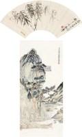 山水 墨竹 立轴镜片 设色纸本 -  - 中国书画(二) - 2011夏拍艺术品拍卖会 -收藏网