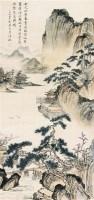 山水 立轴 绢本 -  - 中国书画(一) - 庆二周年秋季拍卖会 -中国收藏网