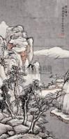 山水 轴 水墨纸本 - 吴淑娟 - 中国书画 - 2008年春季拍卖会 -收藏网