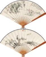 山水 献寿图 成扇 设色绢本 -  - 中国书画一 - 2011年秋季大型艺术品拍卖会 -收藏网