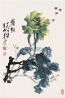 绿牡丹 立轴 设色纸本 - 17339 - 中国书画 - 第55期中国艺术精品拍卖会 -收藏网
