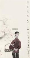 阳春儿天 画心 设色纸本 - 5544 - 中国书画(一) - 2011秋季拍卖会 -收藏网