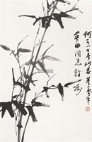 竹 镜片 水墨纸本 - 116631 - 中国书画(一) - 2011年金秋精品书画拍卖会 -收藏网