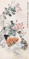群鸡图 立轴 设色纸本 - 柳滨 - 中国近现代书画 - 2006冬季拍卖会 -收藏网