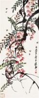 紫藤蜜蜂 立轴 纸本设色 - 齐良迟 - 中国书画(三) - 2011春季艺术品拍卖会 -收藏网