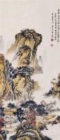 山水 立轴 纸本 - 139931 - 中国书画 - 2011当代艺术品拍卖会 -收藏网