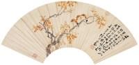 陆抑非 1981年作 花鸟扇面 镜心 设色纸本 - 131055 - 中国书画 - 2006秋季文物艺术品展销会 -收藏网
