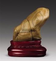 松花奇石 -  - 松花奇石专场(六) - 2011秋季艺术品拍卖会 -中国收藏网
