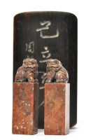 寿山石狮纽印章 连角雕盒 (二件) -  - 辛亥藏珍II - 第307次拍卖会辛亥藏珍II -收藏网