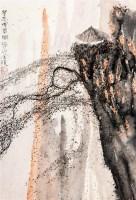 登高观景图 设色纸本 - 朱道平 - 盛世藏珍:当代名家书画专场 - 2011秋季中国书画名人名作拍卖会 -收藏网