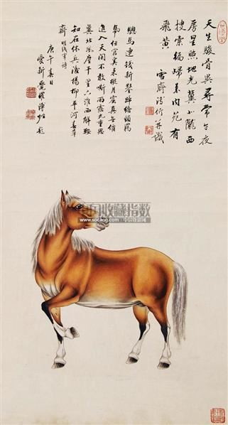 马 立轴 纸本 - 2941 - 中国书画 - 2011当代艺术品拍卖会 -收藏网
