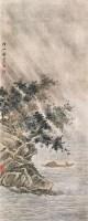 谢时臣 风雨归舟 立轴 纸本 - 谢时臣 - 著录书画 - 2006年秋季艺术品拍卖会 -收藏网