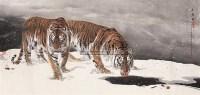 冬雪图 横幅 设色纸本 - 141069 - 书画、油画及瓷杂 - 2006年秋季艺术品拍卖会 -收藏网