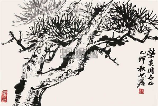 松树 立轴 水墨纸本 - 116782 - 中国书画 - 第117期月末拍卖会 -收藏网