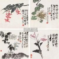 花卉册页 册页 设色纸本 - 4439 - 中国书画 - 2007年秋季大型艺术品拍卖会 -中国收藏网