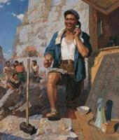 县委书记 布面油画 -  - 中国油画 - 2005秋季大型艺术品拍卖会 -收藏网