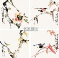 花鸟 镜心 设色纸本 - 135045 - 中国书画 - 2010年春季拍卖会 -中国收藏网