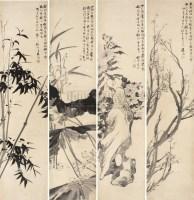 花卉四屏 - 朱同 - 字画下午专场 - 2010年初夏大型艺术品拍卖会 -中国收藏网